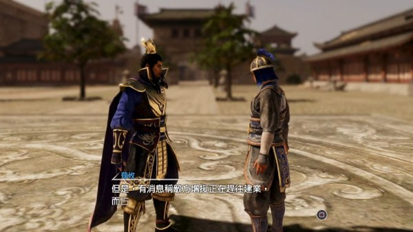 Dynasty Warrior 9