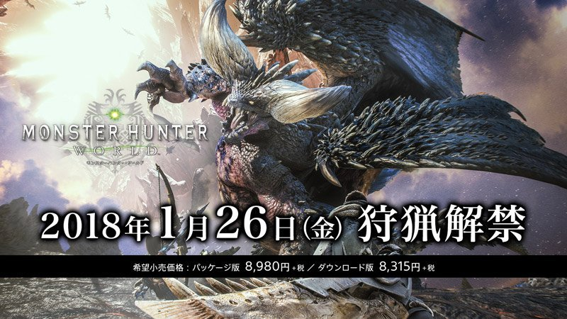 monster hunter world tanggal rilis