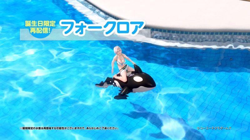 Rayakan Ulang Tahun Luna, DoA Xtreme Venus Vacation Hadirkan Gatcha Baru! Gatcha