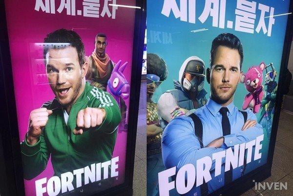 Film actor Avengers Infiniti Var, Chris Patt promotes Fortune in Korea! A game