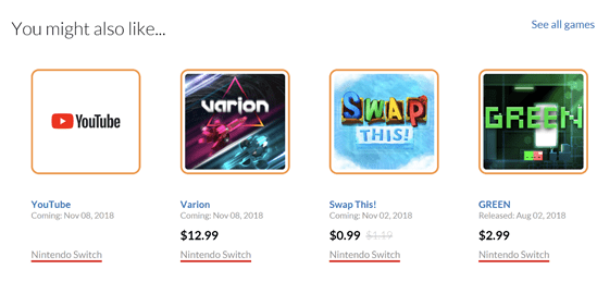 Youtube Akan Masuk Ke Platform Nintendo Switch! = 2
