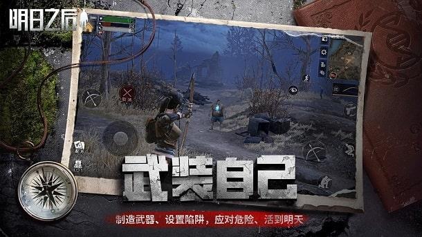 Akhirnya NetEase Resmi Rilis Game 'LifeAfter' Secara Global Untuk Mobile! Game Min