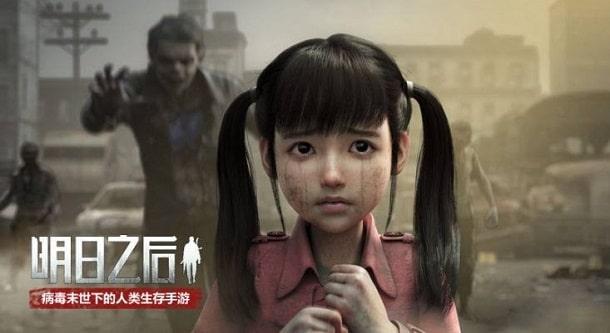 Akhirnya NetEase Resmi Rilis Game 'LifeAfter' Secara Global Untuk Mobile! Gamedaim Min