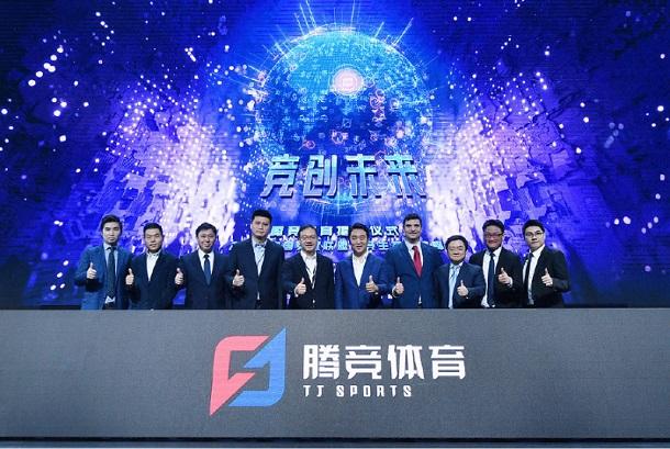 TJ Sports, Perusahaan Game Baru Kolaborasi Antara Tencent Dan Riot Games! Gamedaim