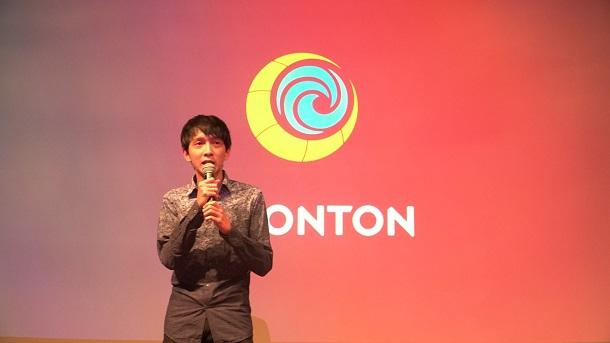 Moonton Siapkan Tournamen Mobile Legends Terbesar Di Indonesia Yang Bertajuk 'Intercity Champion'!