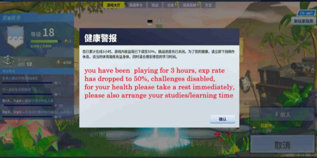 Peduli Kepada Anak Anak, Tiongkok Batasi Waktu Bermain Fortnite!
