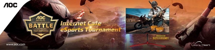 Aoc Internet Cafe Esports Tournament Pubg