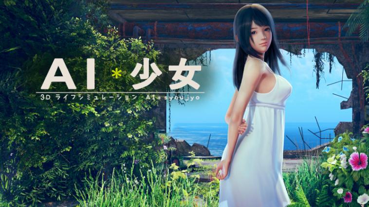 Developer Illusion Umumkan Game Dewasa Terbaru Berjudul AI Syoujyo! Gamedaim