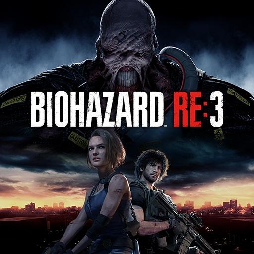 Resident Evil 3 Remake 2