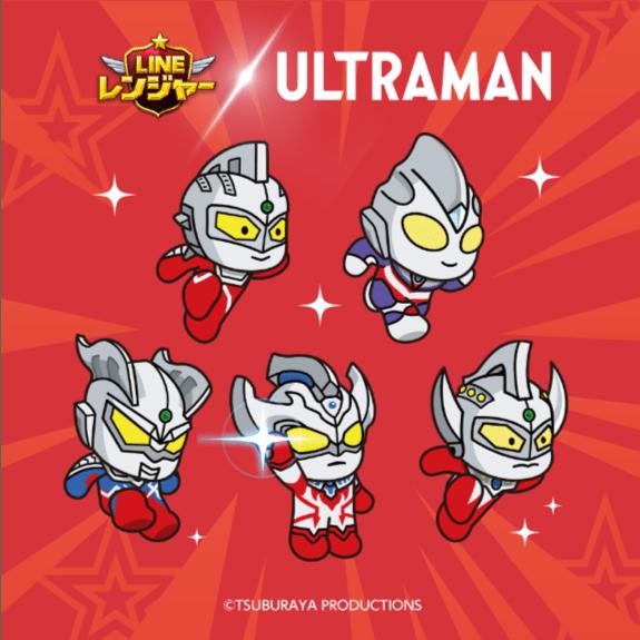 Line Rangers Ultraman 2