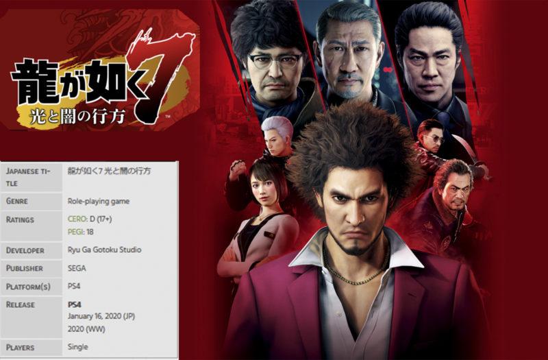 1.Yakuza Like A Dragon