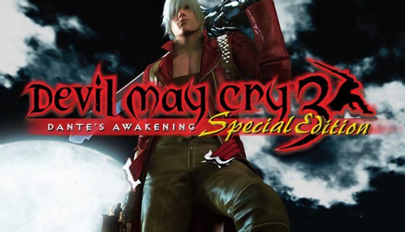 DMC 3 Special Edition