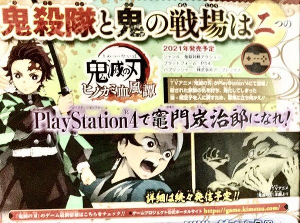 Kimetsu No Yaiba Dapatkan Adaptasi Game Untuk PlayStation 4 1 1