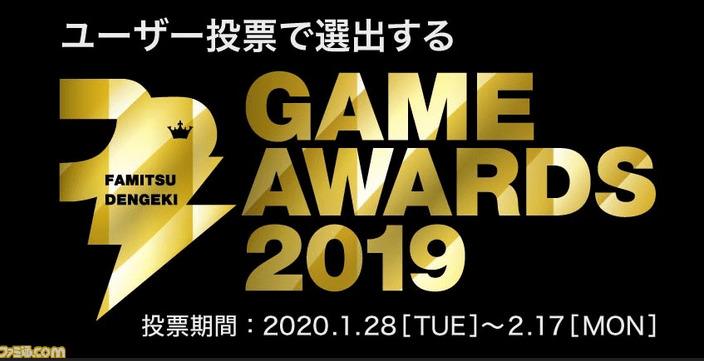 Inilah Nominasi Lengkap Untuk Penghargaan Dengeki Game Awards