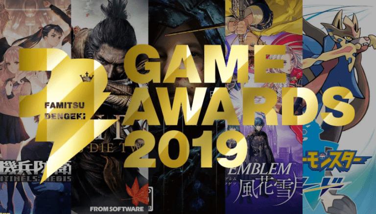 Inilah Nominasi Lengkap Untuk Penghargaan Dengeki Game Awards! Gamedaim