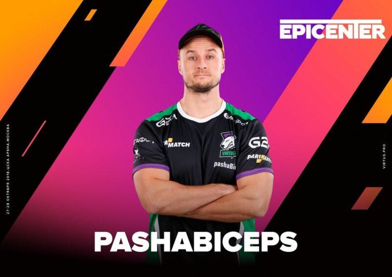 Pasha Epicenter