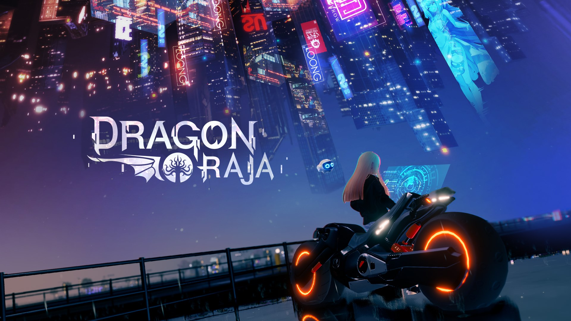 Dragon Raja 3