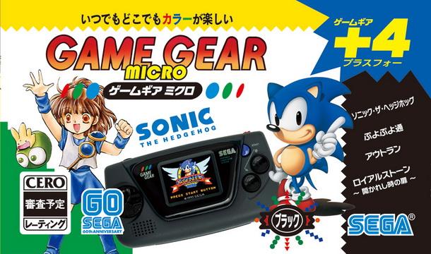 Sega 1 1
