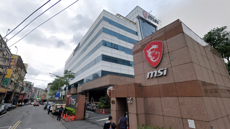 Msi Office