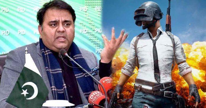 Menteri Pakistan Membokir Game Disuatu Negara Adalah Hal Kurang Bijak! Gamedaim