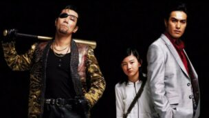 Yakuza Live Action by: COCO,to