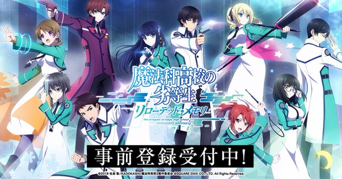 He Irregular At Magic High School