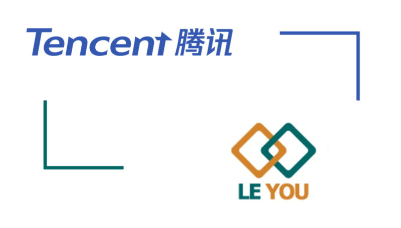 Tencent Akuisisi Leyou