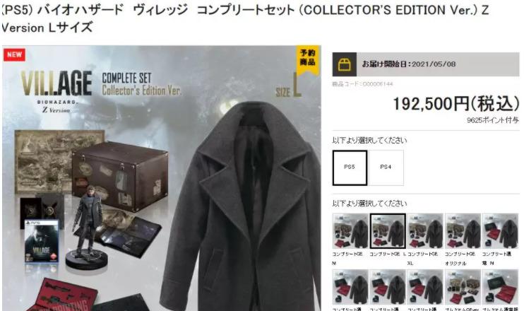 Capcom Hadirkan Resident Evil Village Collector's Edition Seharga 26 Juta Rupiah!