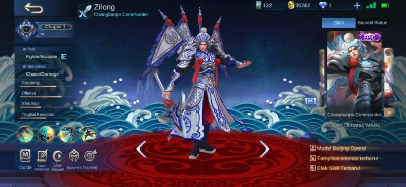 Zilong