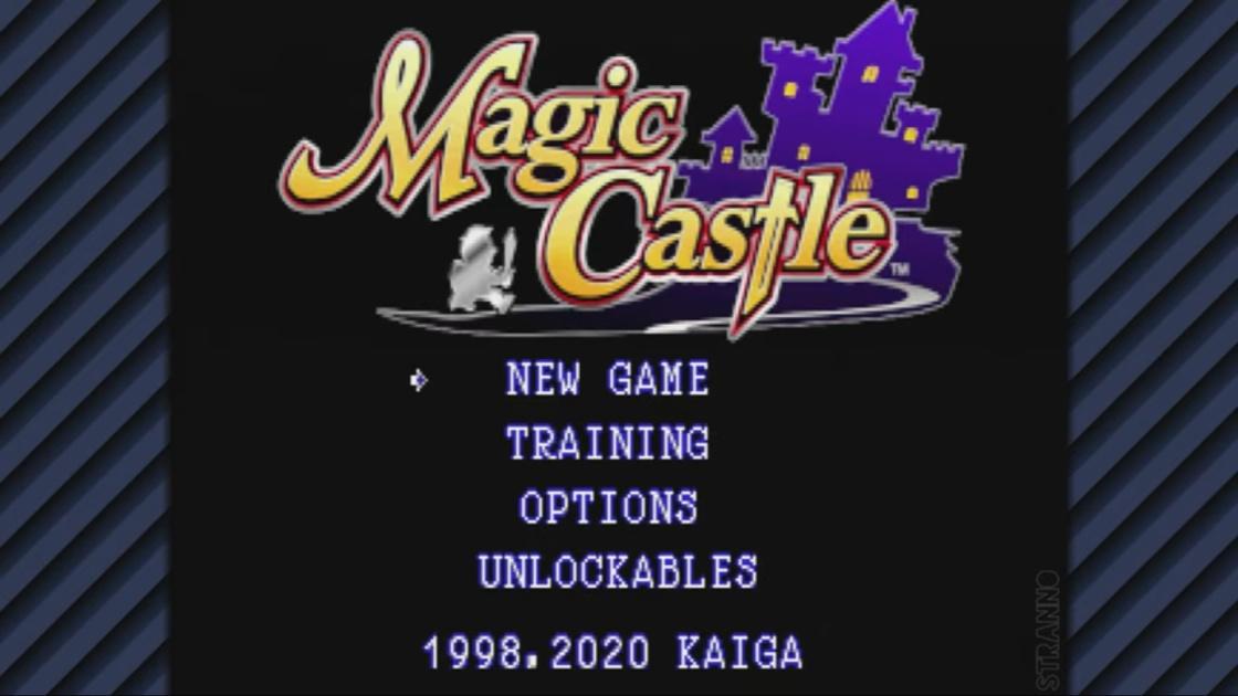 Game PS1 Rilis Setelah 23 Tahun pengerjaan | KAIGA Studious