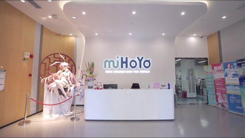 Mihoyo Office