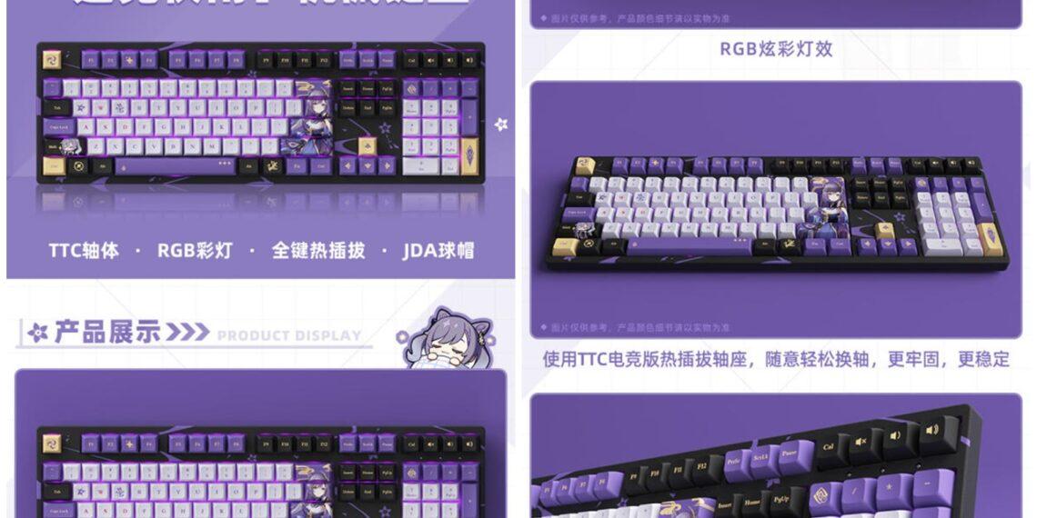 Keyboard Keqing