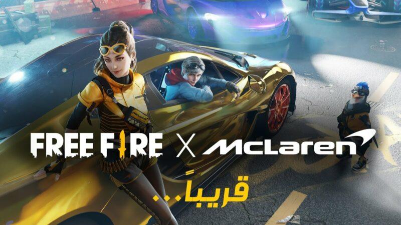 Mclaren X Free Fire
