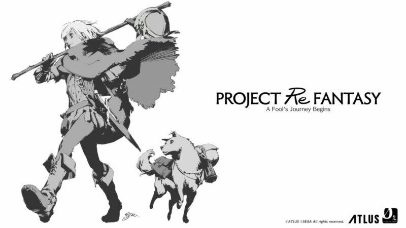Atlus Proyek Internal