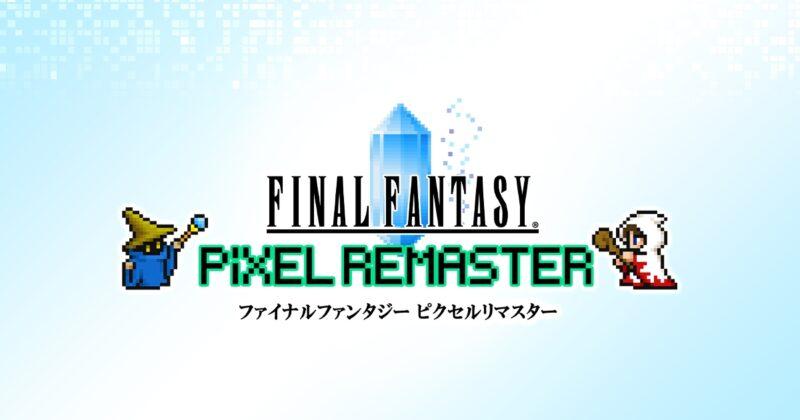 Final Fantasy Pixel Remaster Platform Lain