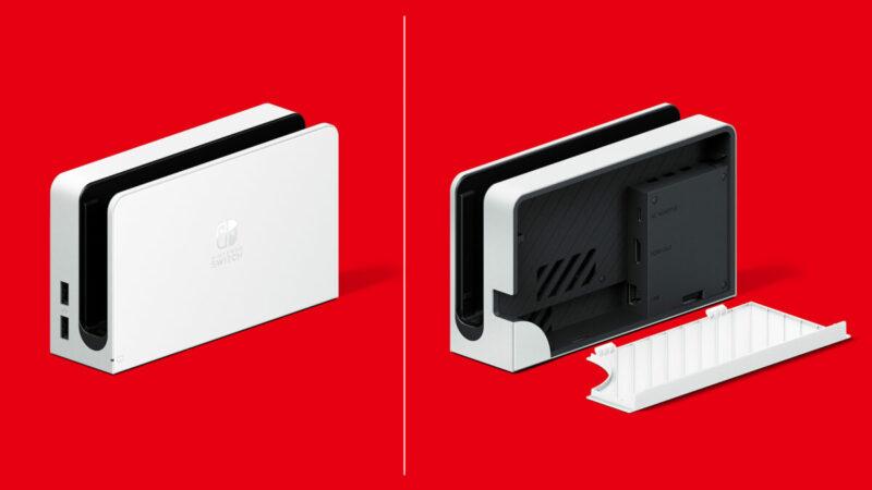 Nintendo Switch Model OLED