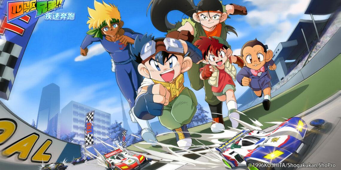 Anime Tamiya Let's and Go Dapatkan Adaptasi Game Mobile | Netease