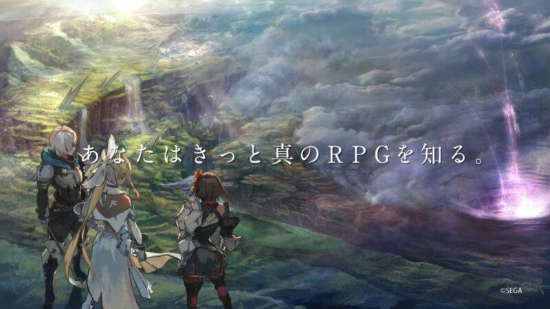 SEGA RPG Baru Mobile