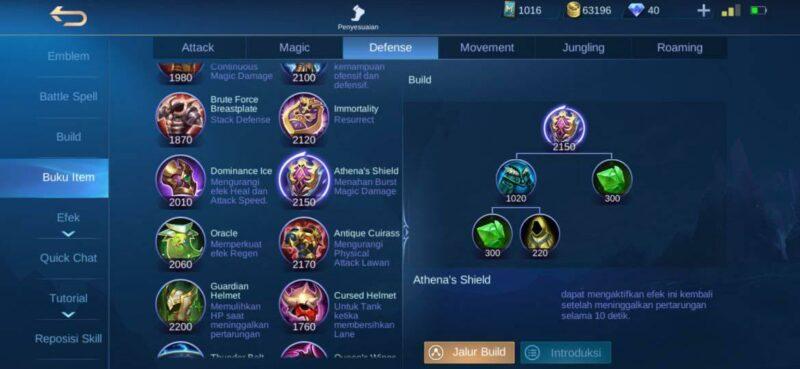 Athena Shield